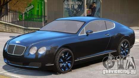 Bentley Continental GT V1 для GTA 4