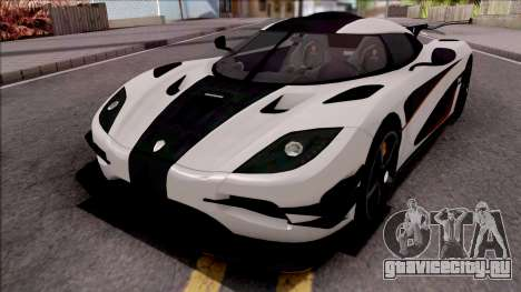 Koenigsegg One:1 2014 Lowpoly для GTA San Andreas