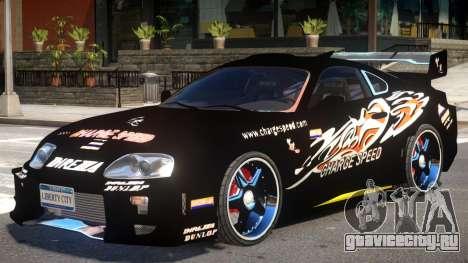 Toyota Supra V1.0 PJ для GTA 4