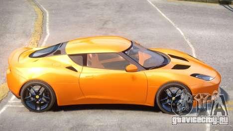 Lotus Evora V1 для GTA 4