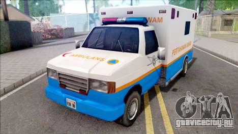 Ambulance Malaysia APM для GTA San Andreas