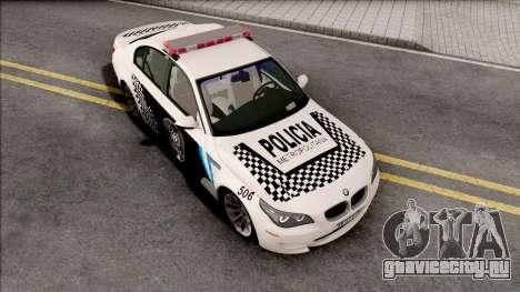 BMW M5 E60 Policia Metropolitana Argentina для GTA San Andreas
