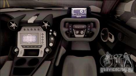 Ginetta Akula 2019 для GTA San Andreas