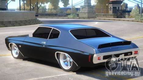 Chevrolet Chevelle 70 V2 для GTA 4