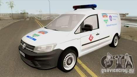 Volkswagen Caddy (Magyar Rendorseg) для GTA San Andreas