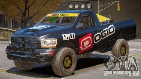 Dodge Power Wagon Baja V1 PJ6 для GTA 4
