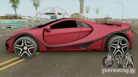GTA Spano 2015 для GTA San Andreas