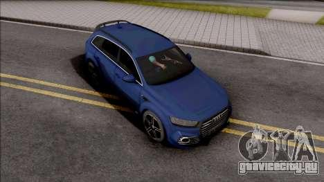 Audi SQ7 TDI для GTA San Andreas