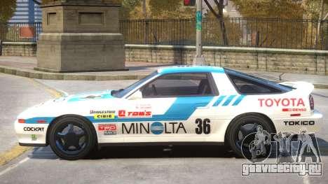 Toyota Supra Turbo PJ1 для GTA 4