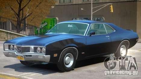 1970 Mercury Cyclone для GTA 4