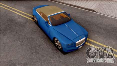 Rolls-Royce Dawn 2019 Low Poly для GTA San Andreas