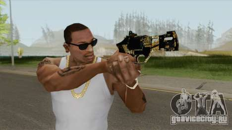 Pistol (French Armed Forces) для GTA San Andreas