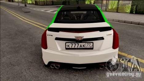 Cadillac CTS-V Kotow Drive для GTA San Andreas
