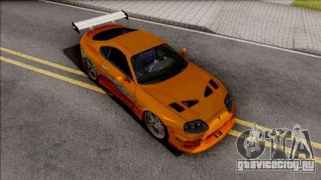 Toyota Supra Fast & Furious with O.Z Wheel для GTA San Andreas
