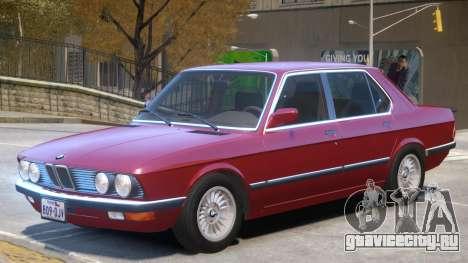 BMW 535 E28 V1.1 для GTA 4
