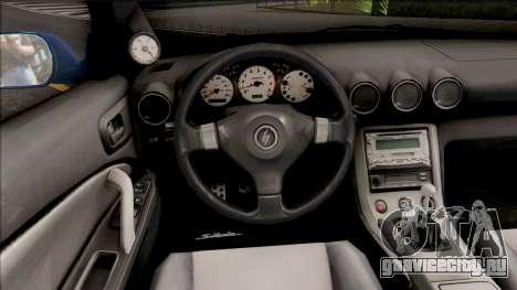 Nissan Silvia S15 Stock Blue для GTA San Andreas
