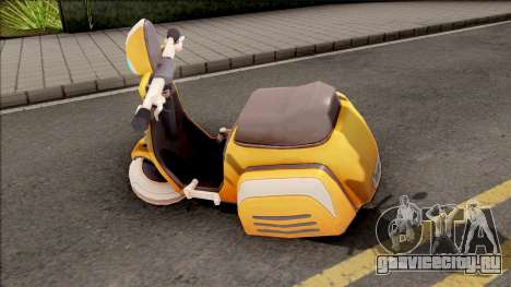 Ilios Motoscooter from Overwatch для GTA San Andreas