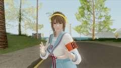 Misaki (North High Sailor Uniform) для GTA San Andreas