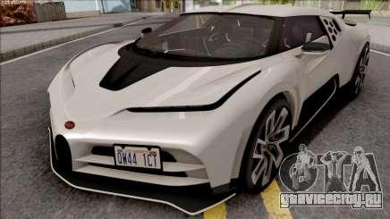 Bugatti Centodieci 2020 для GTA San Andreas