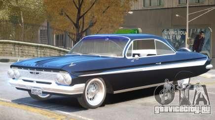 1961 Chevrolet Impala V1 для GTA 4