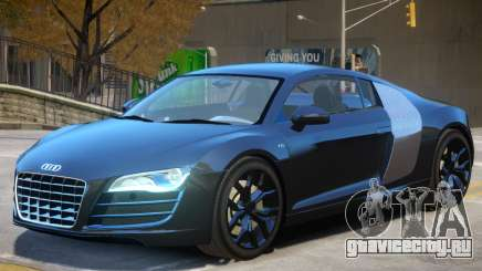 Audi R8 V10 Upd для GTA 4