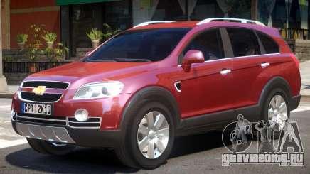 Chevrolet Captiva V1 для GTA 4