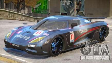 Koenigsegg Agera V1 PJ2 для GTA 4