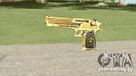 Desert Eagle Gold (French Armed Forces) для GTA San Andreas