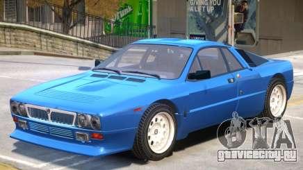 Lancia 037 V1.1 для GTA 4