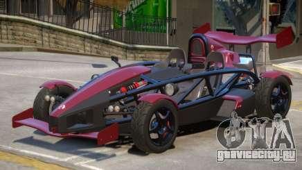 Ariel Atom 3 V1 для GTA 4