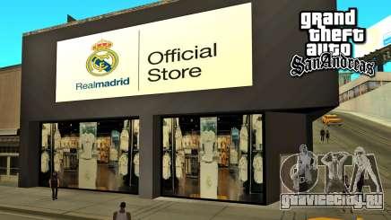 Реал Мадрид Магазин для GTA San Andreas