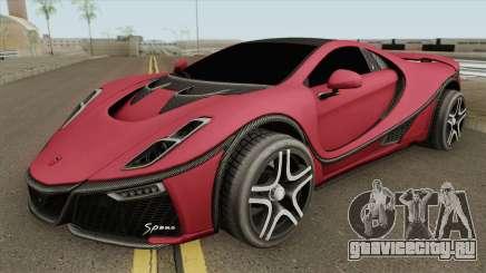 GTA Spano 2015 IVF для GTA San Andreas