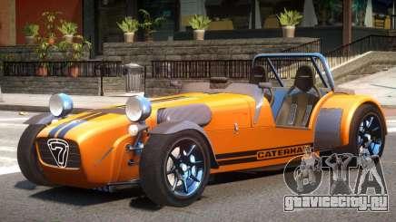 Caterham Superlight V1.2 для GTA 4
