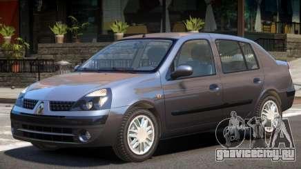 Renault Clio V1.2 для GTA 4
