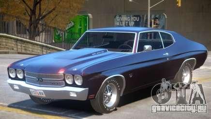 1970 Chevrolet Chevelle SS для GTA 4