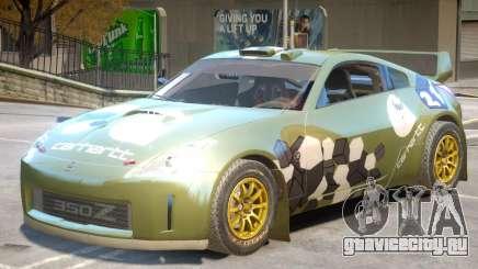 Nissan 350Z Drift V1 PJ4 для GTA 4