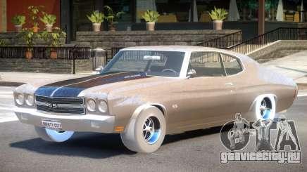 1973 Chevrolet Chevelle SS для GTA 4
