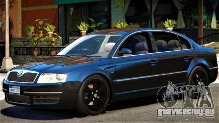 Skoda SuperB V1 для GTA 4