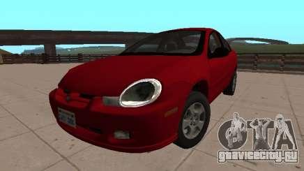 Dodge Neon Série 2002 для GTA San Andreas