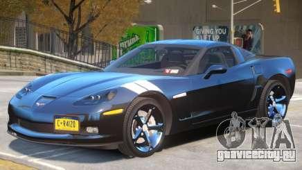 Chevrolet Corvette E10 для GTA 4