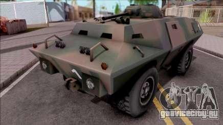 Swatvan Exercito Brasileiro для GTA San Andreas