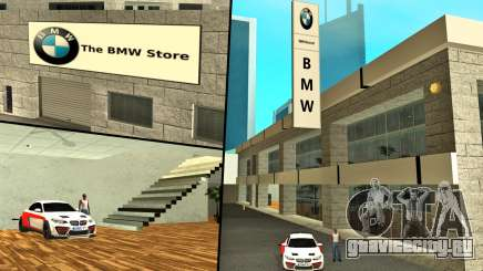 БМВ 2019 автосалоне (БМВ магазин) для GTA San Andreas
