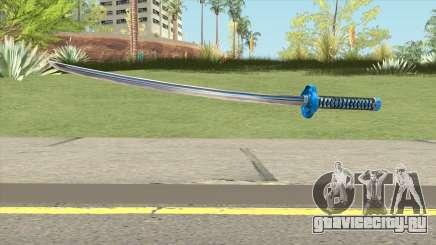 Blue Katana для GTA San Andreas