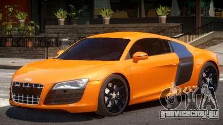 Audi R8 Quattro V1 для GTA 4