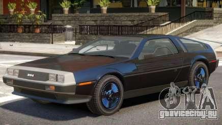 1982 De Lorean DMC 12 для GTA 4