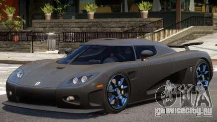 Koenigsegg CCXR Carbon для GTA 4