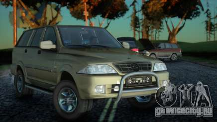 SsangYong Musso 2.3 для GTA San Andreas