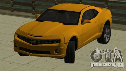 Chevrolet Camaro SS 2010 Yellow для GTA San Andreas