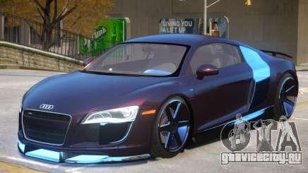 Audi R8 FSI Upd для GTA 4