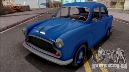 GTA V Weeny Dynasty Blue для GTA San Andreas